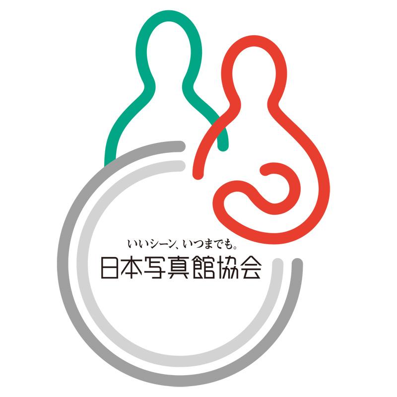 WPCワールド フォトグラフィック カップ日本代表選考中