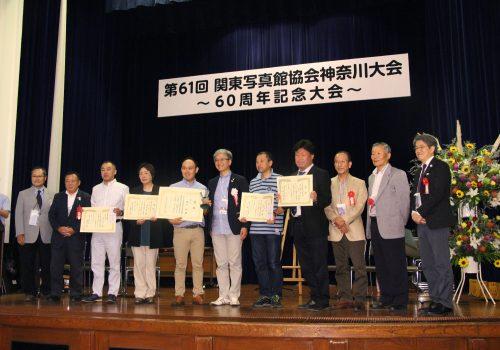 関東写真館大賞 受賞者の集合写真