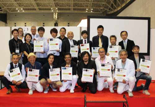 WPC2017 チームジャパンの表彰式全員集合