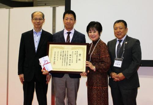 大賞(経済産業大臣賞) 田中昭彦氏