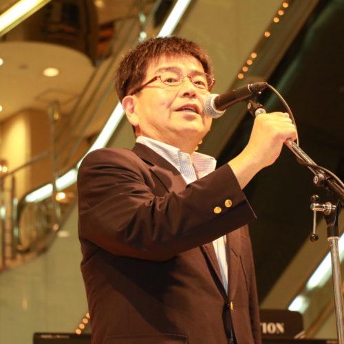 開会宣言  渡辺福井県会長