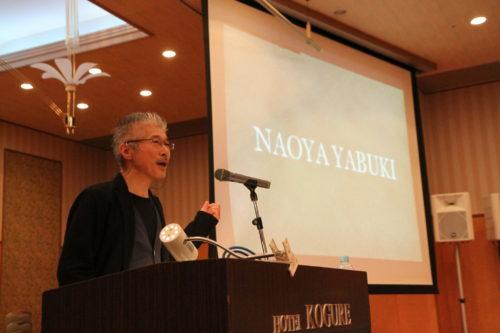 矢吹尚也氏による基調講演「写真と言葉と音楽」