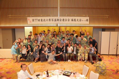 開催県の福島県メンバー
