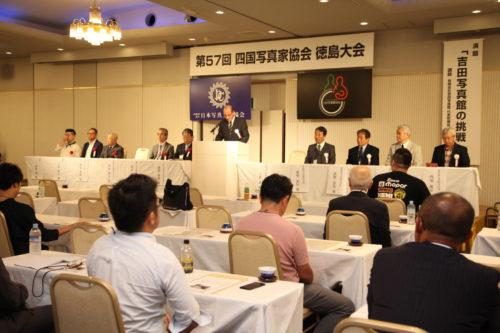開会式 上野四国写真家協会会長挨拶